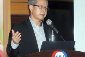 Dr Lee Boon Chye opens the 2nd International Conference of Pharmacy and Health Sciences